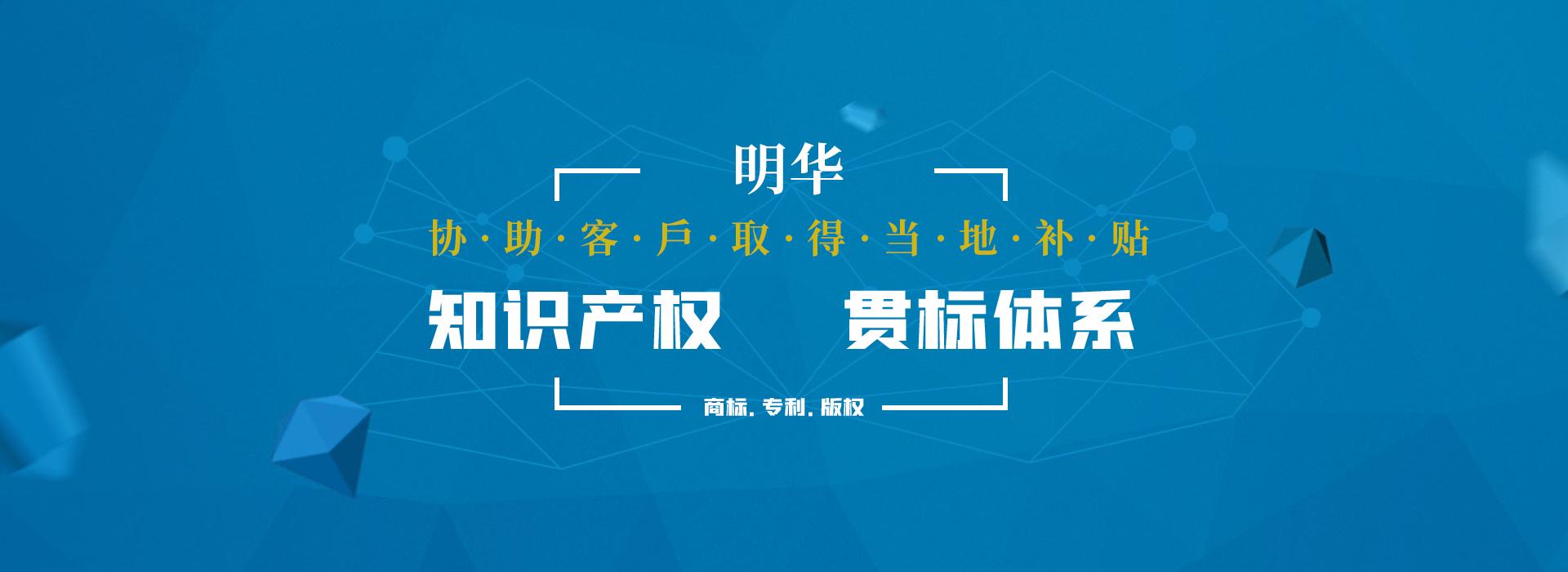 郑州商标注册代理